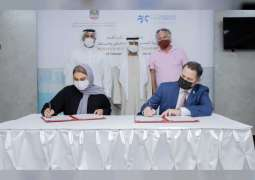 نهيان بن مبارك يشهد توقيع اتفاقية تعاون بين وزارة التسامح ومستشفى كند