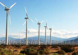 EU Sets Up $20Bln Fund to Facilitate Green Energy Transition
