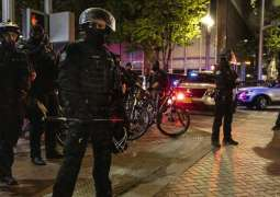 US Detectives Probe Shooting in Portland With Four Dead - Police Bureau