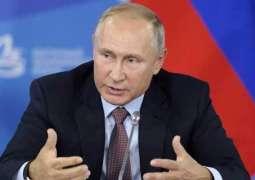 Putin, EU's Michel Say Minsk Agreements on Donbas Have No Alternative - Kremlin