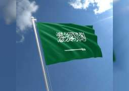 Saudi Arabia announced as Guest of Honor of 25th AEEDC Dubai