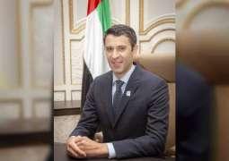 UAE Ambassador to UK visits University of Reading