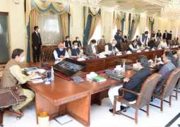 NEC approves development outlay Rs2.1tr for next fiscal year
