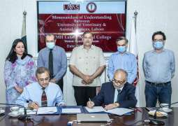UVAS, CMH Medical College ink MoU for academic, research cooperation