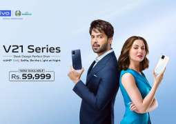 vivo's Ultimate 44MP OIS Night Selfie System Smartphone, V21 Now Available for Sale in Pakistan