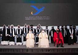 محمد بن حمد الشرقي يشهد حفل تخريج طلبة جامعة العلوم والتقنية في الفجيرة