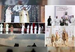 """أبوظبي تستأنف أجندتها الثقافية والتراثية السنوية في 2021 .. """"ولجنة المهرجانات"""" : سلامة المشاركين أولوية"""