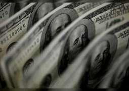 15.82 مليار درهم ودائع طلب بالعملات الأجنبية خلال 4 أشهر