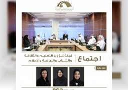 """لجنة بـ """"الوطني"""" تعتمد تقريرها بشأن تعديل بعض أحكام قانون الأرشيف الوطني وتناقش سياسة وزارة الثقافة والشباب"""