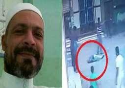 مقتل امام مسجد اثر ھجوم مسلح وسط الشارع فی جمھوریة مصر