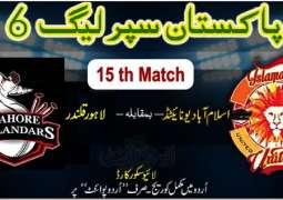 PSL 6 Match 15  Islamabad United Vs. Lahore Qalandars 9 June 2021: Watch LIVE on TV