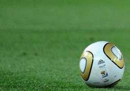 Ukrainian Football Association Endorses Football Status of Slogans on National Team Kit