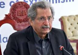 Shafqat Mahmood says this year's budget is the most pro-higher education