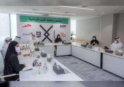 لطيفة بنت محمد تعتمد النظام الحوكمي وخطة الــ 100 يوم لمشروع تطوير القوز الإبداعية