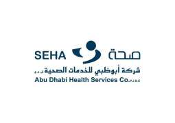 SEHA enhances self-services by automating 70 percent of patient bookings