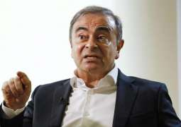 Two US Citizens Admit Aiding Ex-Nissan Head Ghosn Flee Japan at Tokyo Court - Reports