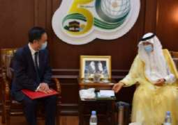 OIC Secretary-General Receives Chinese Ambassador to Saudi Arabia