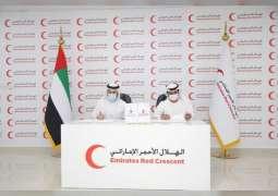 Dubai Islamic Bank donates AED6.5 million of Zakat money to ERC programmes
