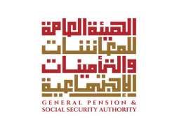 المعاشات: مظلة التأمين الاجتماعي تتوسع لتغطي إصابات العمل والأمراض المهنية
