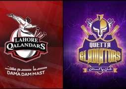 Today PSL 6 Match 23 Lahore Qalandars Vs. Quetta Gladiators 15 June 2021: Watch LIVE on TV
