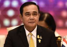 Thai Prime Minister Doubts Reliability of Media Reports on Vaccination Suspension