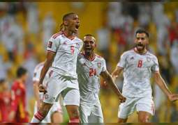 UAE cruise to final round of Asian Qualifiers for World Cup-2022 after dethroning Vietnam
