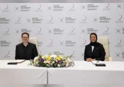 Zayed University, Minerva Project to launch Middle East's first interdisciplinary programme