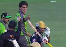 Cricket fans urge Shaheen Afridi to respect former skipper Sarfraz Ahmed