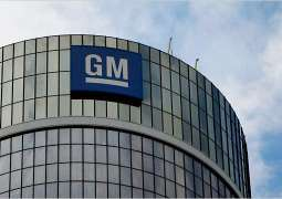 General Motors Boosts Investment in Electric, Self-Driving Vehicles to $35Bln Through 2025