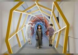 Children's Museum at Louvre Abu Dhabi to reopen on Friday