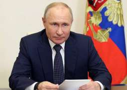 US, Russia Bear Special Responsibility for Strategic Stability as Nuclear Powers - Putin