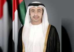 الإمارات تترأس أعمال القمة الإسلامية الثانية للعلوم والتكنولوجيا