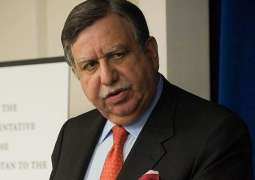 No plan yet to exit IMF programme, says Shaukat Tarin