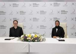 Zayed University partners with education innovator Minerva Project to launch Middle East's first interdisciplinary programme
