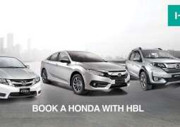 Pay for Your Honda Car Instantly with HBL Mobile!