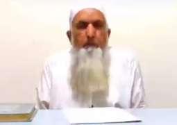 Mufti Aziz be publicly hanged to death, says Hisham Elahi Zaheer