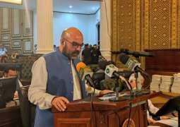 KP govt presents Rs1.118 trillion budget for next FY 2021-22