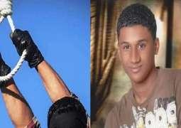 اعدام شاب سعودي بتھمة خروجہ مسلحا علی ولي الأمر فی المملکة