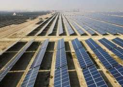 Djibouti Working to Sign Contracts With Russian Companies on Renewable Energy Projects