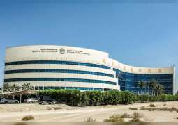 UAE becomes world's second country to approve Amgen's lung cancer drug 'Lumakras'
