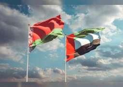 UAE, Belarus discuss importance of halal certification system