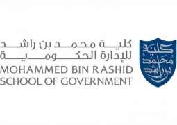 كلية محمد بن راشد للإدارة الحكومية تعلن عن منحة 50% على رسوم برامج حكومة المستقبل