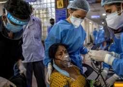 India's Health Ministry Alerts Maharashtra, 2 Other States on Delta Plus Variant