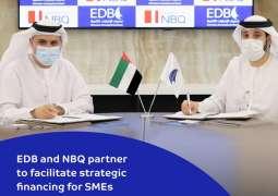 Emirates Development Bank, NBQ partner to facilitate strategic financing for SMEs