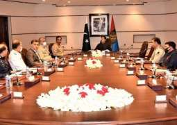 PM presides over high-level meeting at ISI headquarters