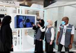 """""""نور دبي"""" تستعرض جهودها في مكافحة العمى حول العالم خلال """"آراب هيلث 2021 """""""