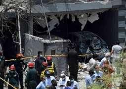CTD registers FIR against terrorists involved in Lahore's Johar Town blast