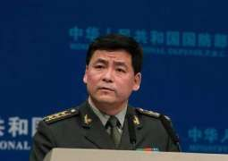 US Must Acknowledge 'One-China Principle,' Stop Contacts With Taiwan - Beijing