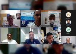 اتحاد الكرة ينظم مؤتمرا طبيا حول التقنيات الجراحية والعلاجية للرباط الصليبي