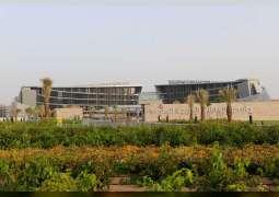 """جامعة الإمارات تحقق قفزة نوعية في عملية التعلم """"عن بُعد"""""""